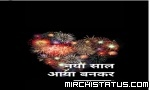Music happy new year 2019 best wishes and greetings video status 120864 chogada tara new happy new year fullscreen whatsapp status video 4 m4hsunfo